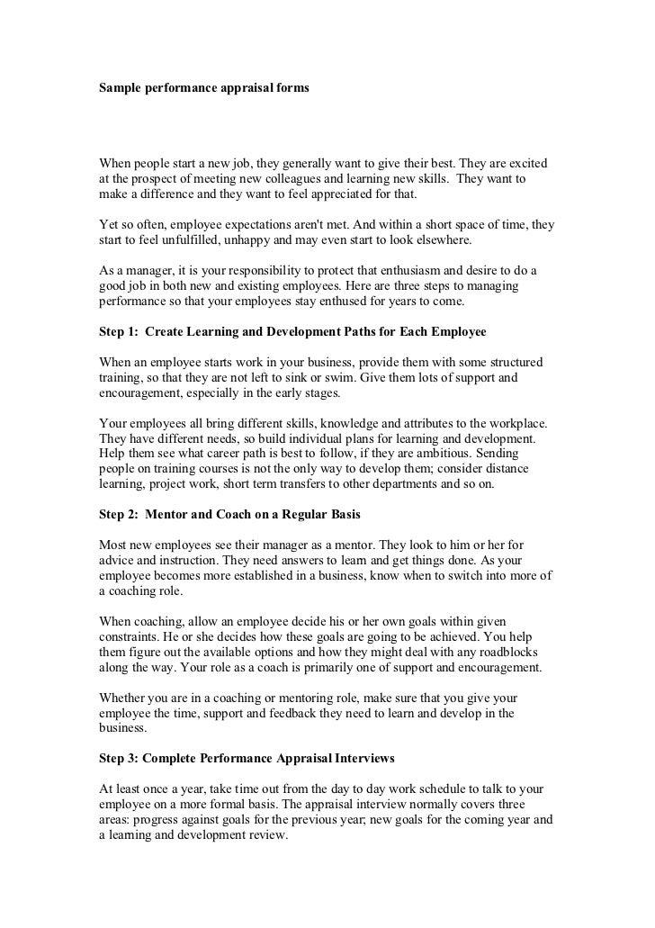employee performance appraisal sample answers