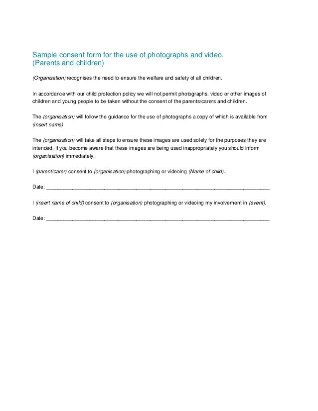 Sample Photography Policy