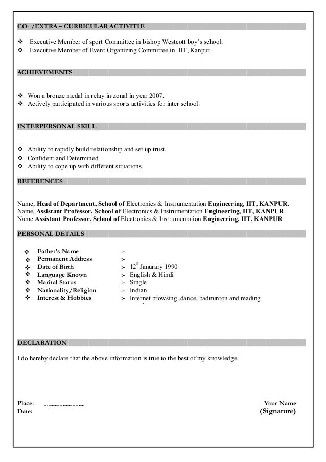 sample resume software engineer - Resume Software Engineer Achievements