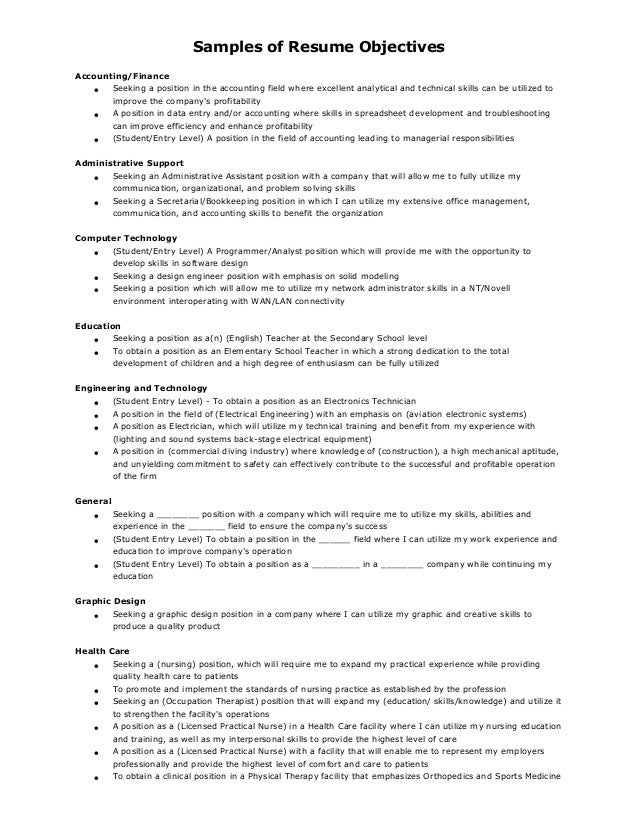 samples of resume objectivesaccountingfinance seeking a position in the accounting field where excellent