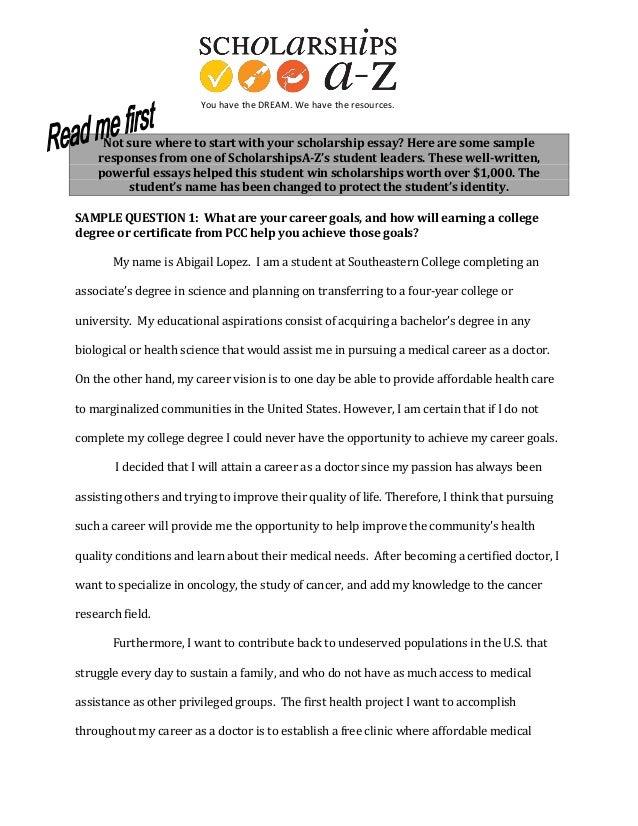 academic goal essay
