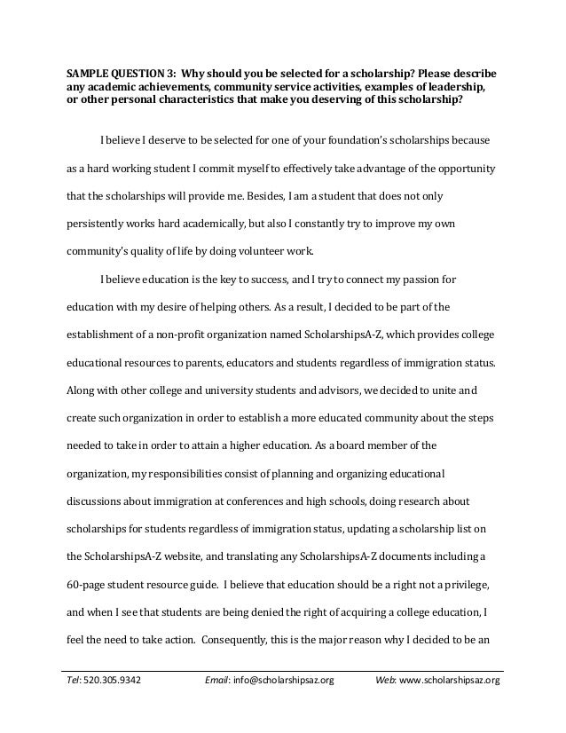 sample scholarship essays 5
