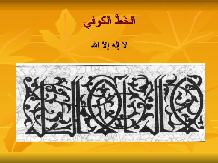 arabic writing samples A free download of arabic music samples in mp3 format.