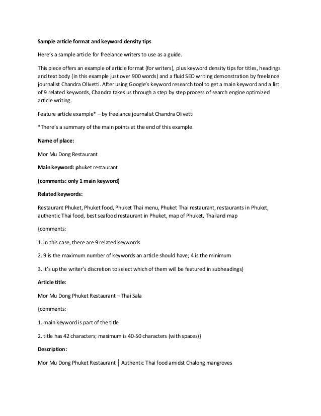 article format sample