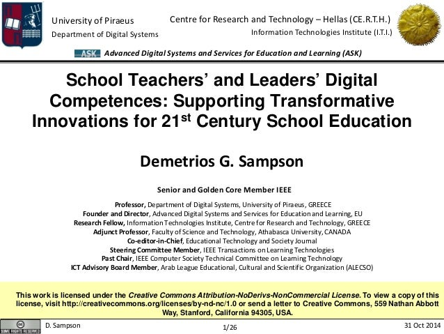 21st century leaders in adult education