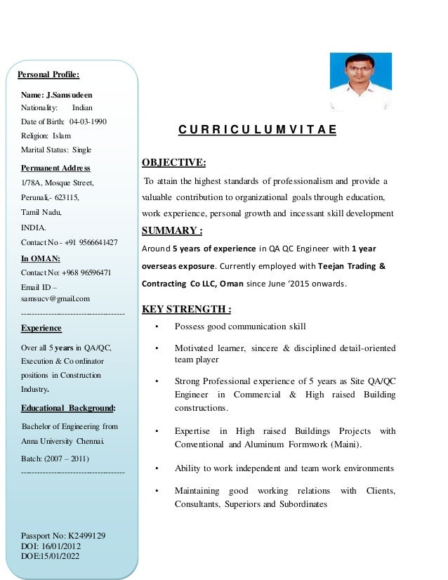 samsudeen resume and covering letter