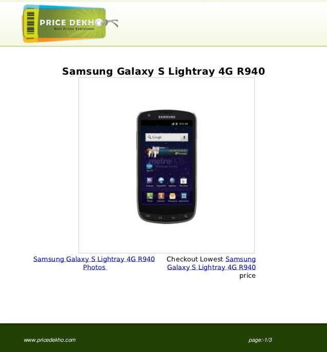 Samsung Galaxy S Lightray 4G R940   Samsung Galaxy S Lightray 4G R940   Checkout Lowest Samsung                Photos     ...
