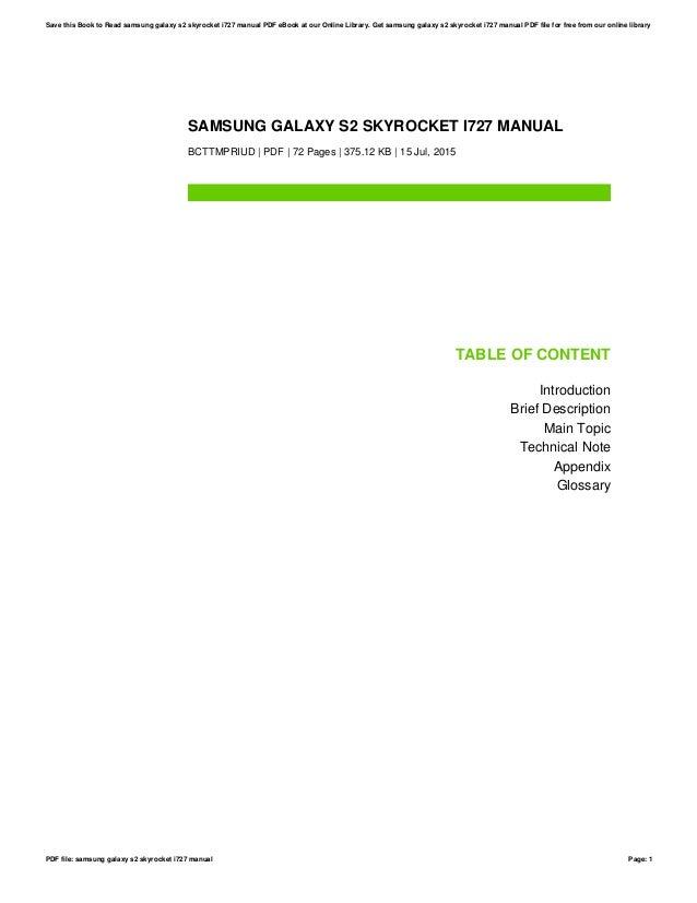 Samsung galaxy s2 skyrocket user manual.