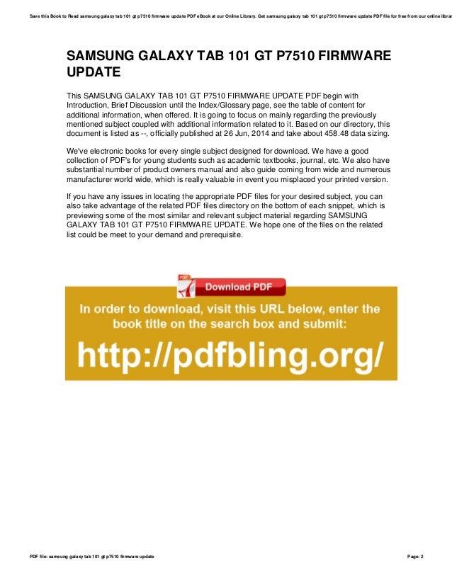 Samsung galaxy tab 101 gt p7510 firmware update