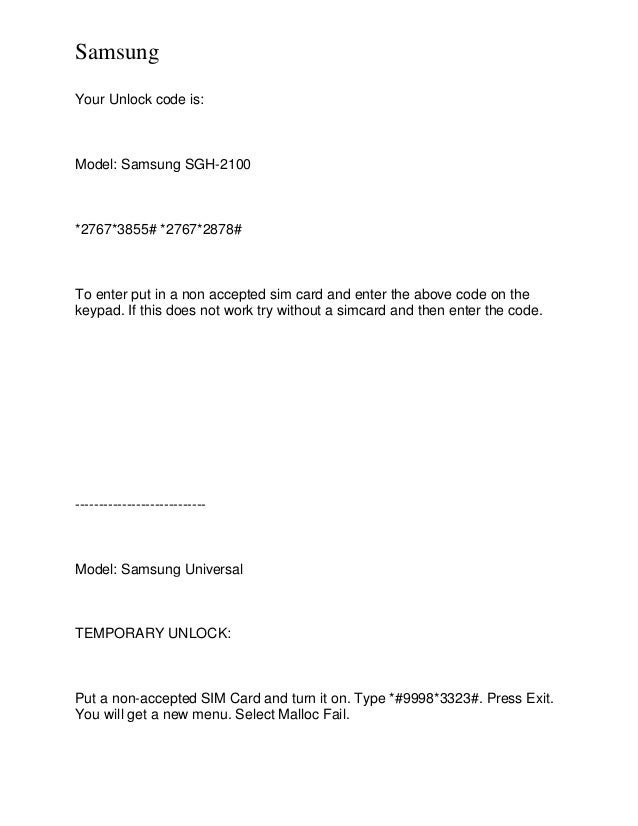Samsung Mobile Phone Codes