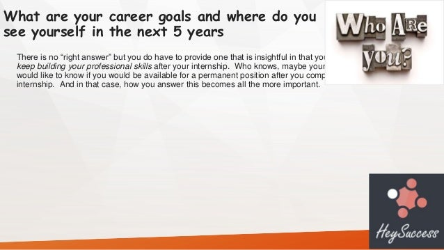 how to answer what are your career goals