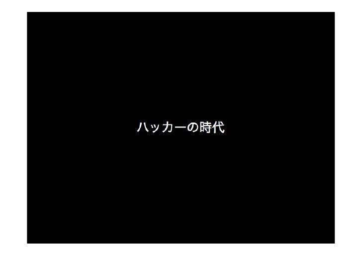 Rails                                                                 Twi(er: @ginzametrics_jp                     ...