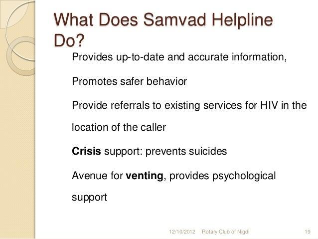 samvad hiv helpline