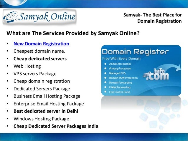Cheapest dedicated server india