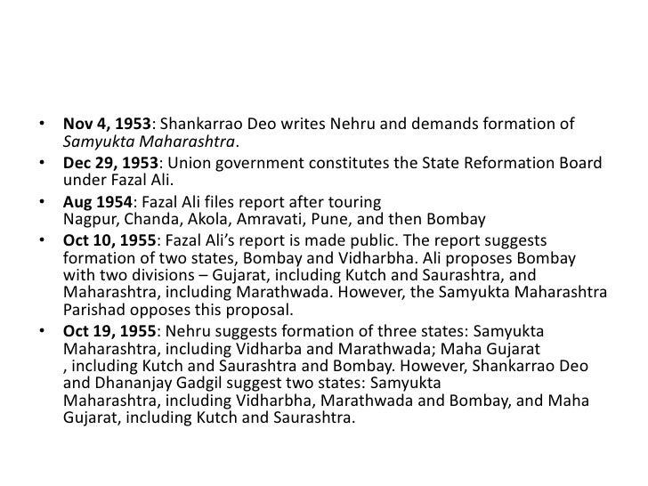 Samyukta maharashtra movement essay help