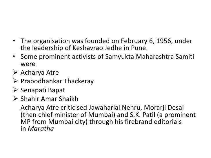 1st May Maharashtra Day | Samyukta Maharashtra | Samyukt Movement
