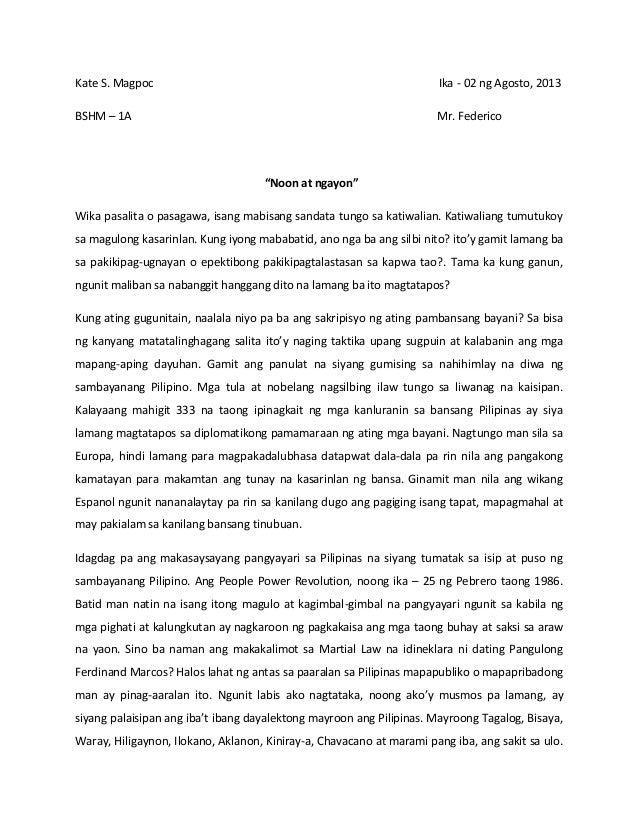 thesis sa wikang filipino Ang ating wikang pambansa na filipino ay batay sa umiiral na mga wika sa pilipinas at iba pang wika  may i use this article for my thesis reply delete rhod.