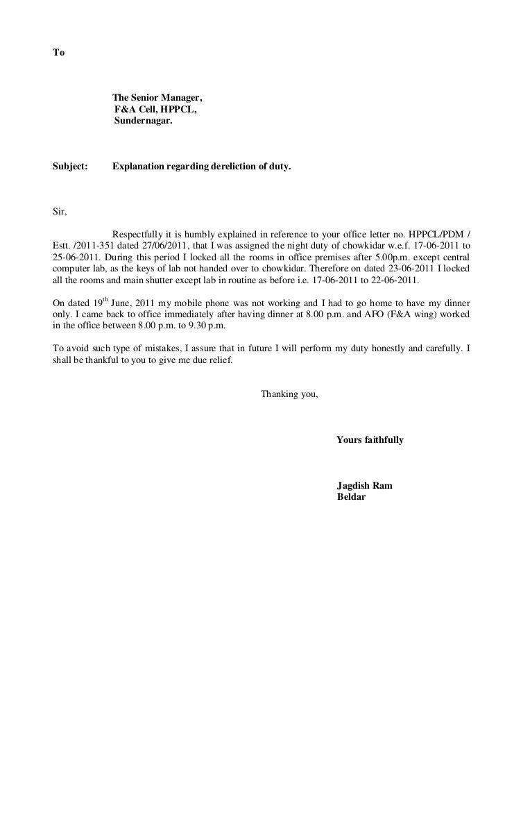 To              The Senior Manager,              F&A Cell, HPPCL,              Sundernagar.Subject:      Explanation regar...