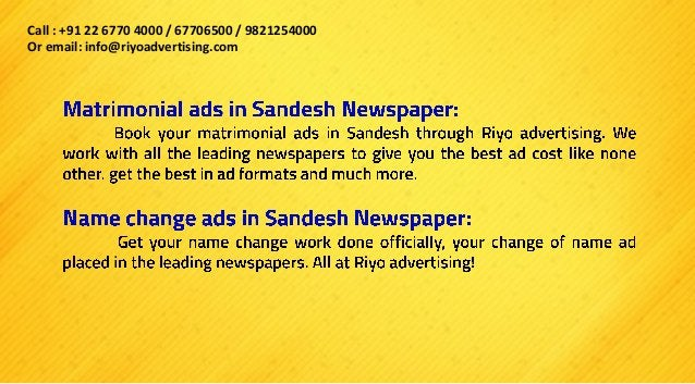              Call : +91 22 6770 4000 / 67706500 / 9821254000 Or email: info@riyoadvertising.com