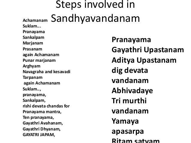 Sandhyavandanam to solve problems , benefits of sandhyavandanam