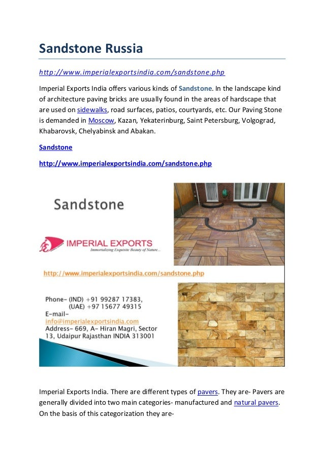 Sandstone Russia http://www.imperialexportsindia.com/sandstone.php Imperial Exports India offers various kinds of Sandston...