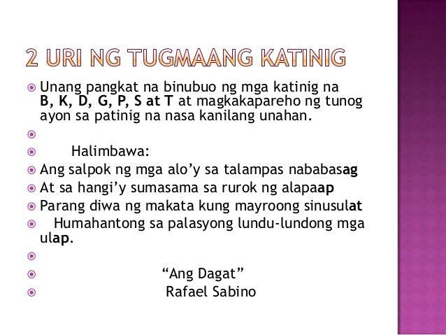 rafael sabino ang dagat Ganito ang lakas ng hangin sa ating barangay kaninang umaga 29 views dagat-dagatan, san rafael, bulacan added 5 new photos.