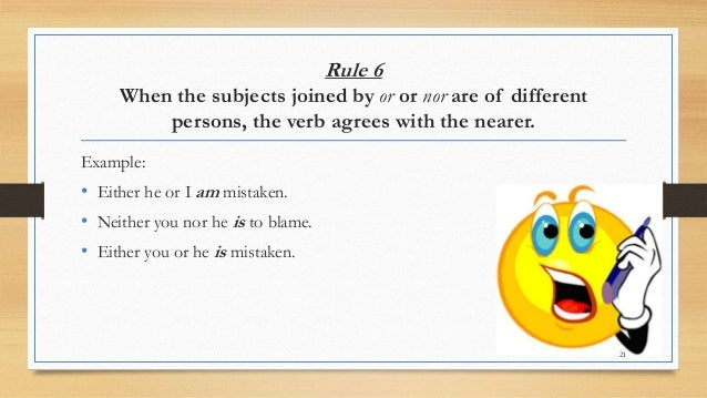 what is the rule about subjects joined by and