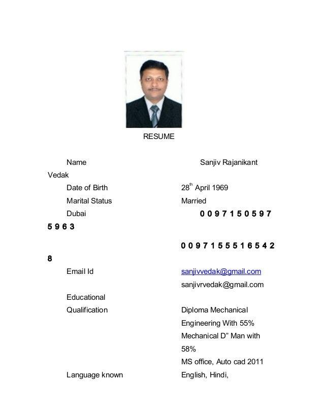 sanjiv resume 05082015