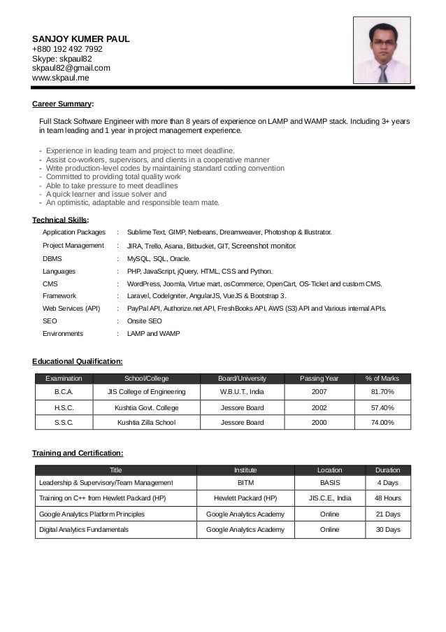 resume of sanjoy kumer paul