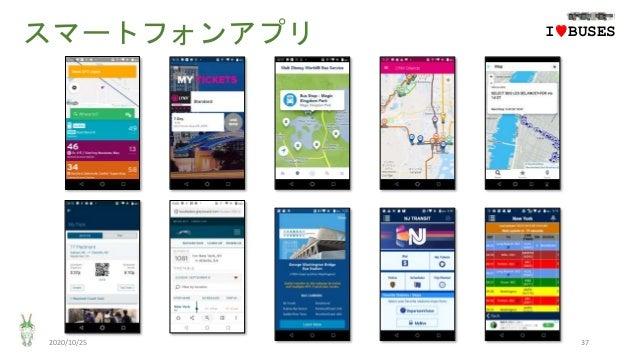 スマートフォンアプリ 2020/10/25 37 IwBUSES