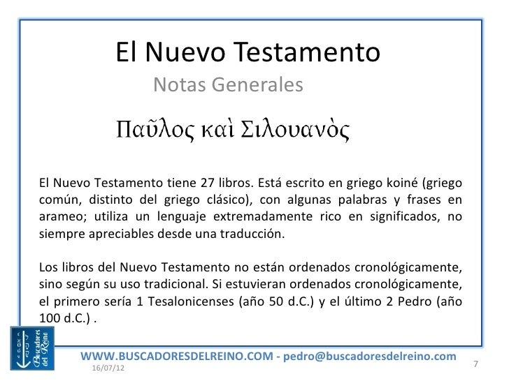 San pablobuscadoresdelreinocom - Frases en griego clasico ...