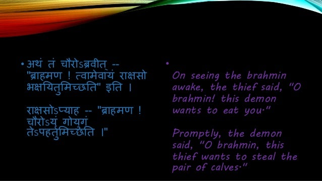 Sanskrit PPT for Class 9 and 10