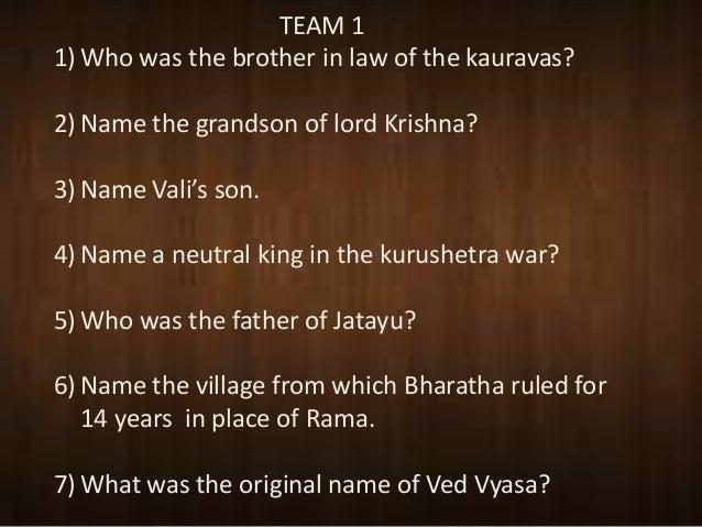 draupadi and arjuna relationship quiz
