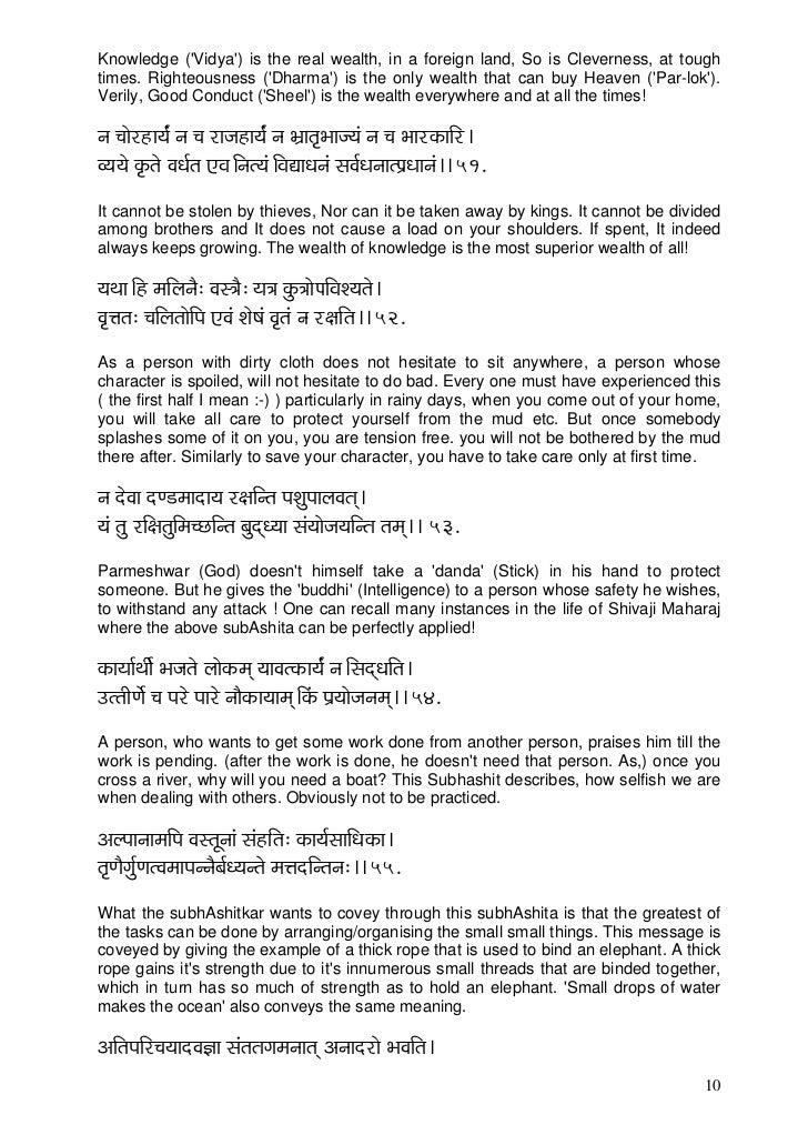 Recapitulation Meaning In Marathi لم يسبق له مثيل الصور Tier3 Xyz