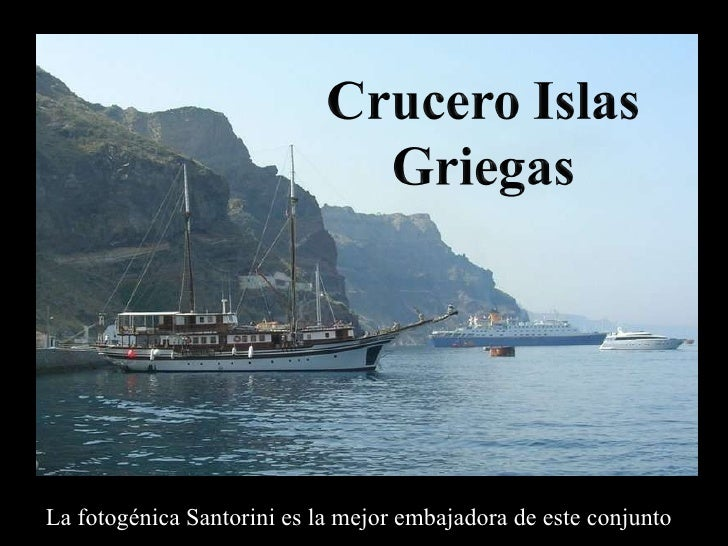 Santorini Slide 3