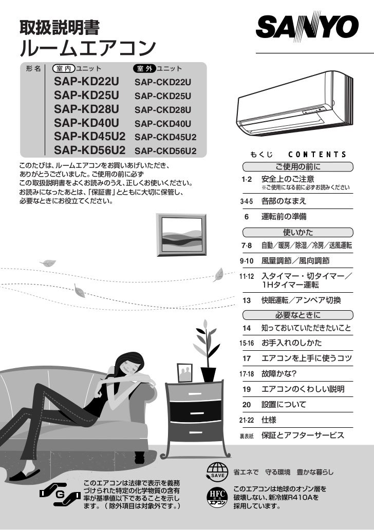 SAP-KD22U    SAP-CKD22USAP-KD25U    SAP-CKD25USAP-KD28U    SAP-CKD28USAP-KD40U    SAP-CKD40USAP-KD45U2   SAP-CKD45U2SAP-KD...