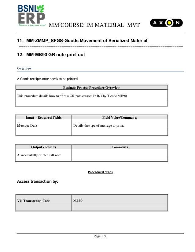 Sap mm-im-goods-movements-user-manual