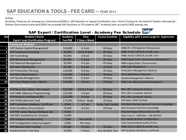 Sap education fee & contents 1.3