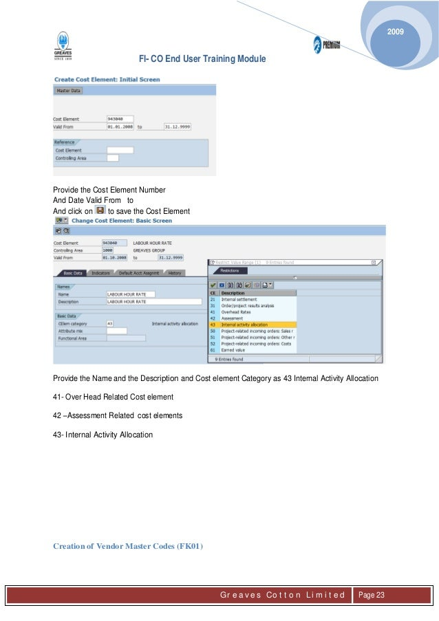 sap fico user manual pdf