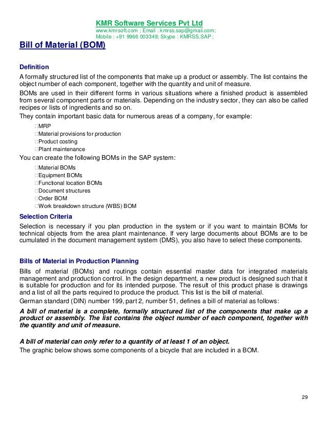 KMR Software Services Pvt Ltd www.kmrsoft.com ; Email : kmrss.sap@gmail.com; Mobile : +91 9966 003349; Skype : KMRSS.SAP ;...