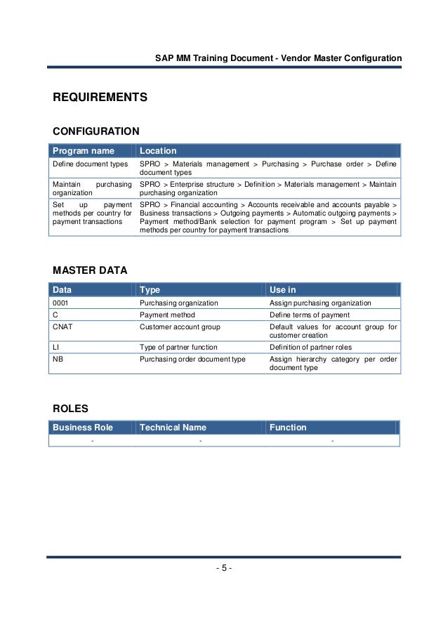 Sap vendor master configuration