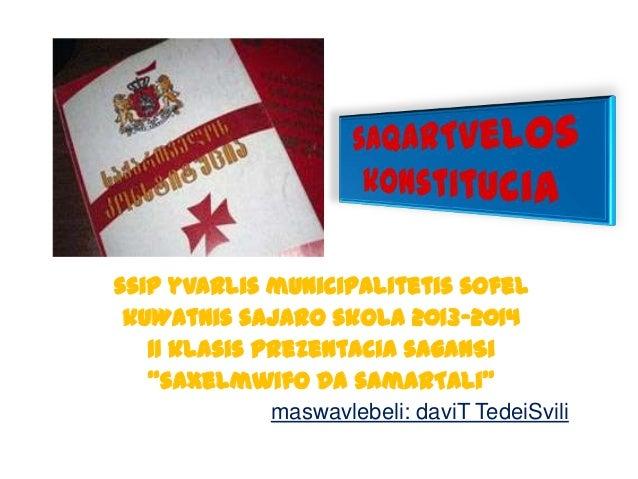 """ssip yvarlis municipalitetis sofel kuWatnis sajaro skola 2013-2014 11 klasis prezentacia saganSi """"saxelmwifo da samarTali""""..."""