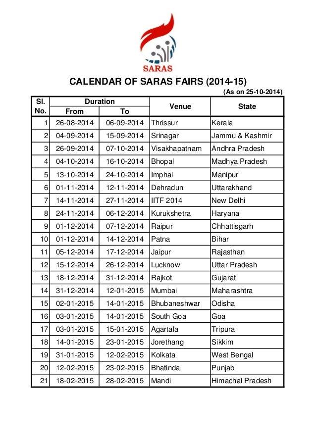 Calendar Jammu : Saras calendar