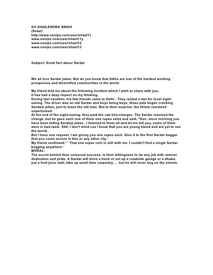 GV SHAILENDRA SINGH ($hael) http://www.esnips.com/user/shael11 www.esnips.com/user/shael11y www.esnips.com/user/shael12 ww...
