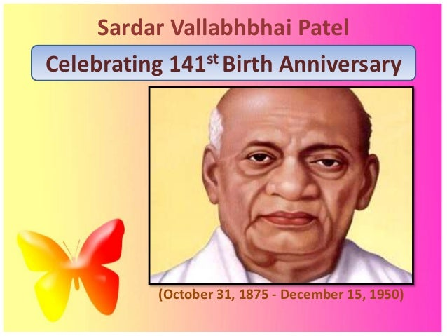 sardar vallabhbhai patel 1 community hall : centrally air-conditioned having sitting capacities of 1000 plus persons, located in our premises, will be made available for certain programs / functions on reasonable.