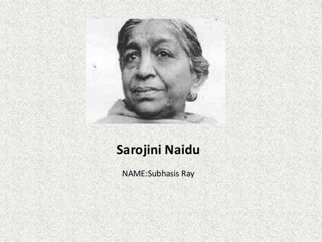 short note on sarojini naidu