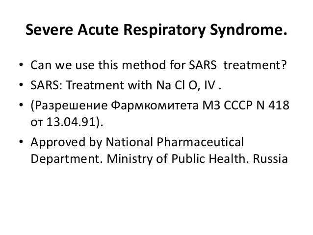 Severe acute respiratory syndrome research paper 123 writing guide