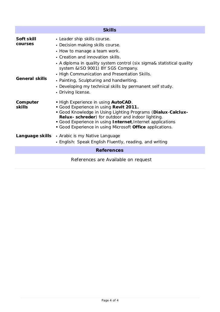 Resume CV Cover Letter  create your own resume template        how to write language skills in resume   emt resume