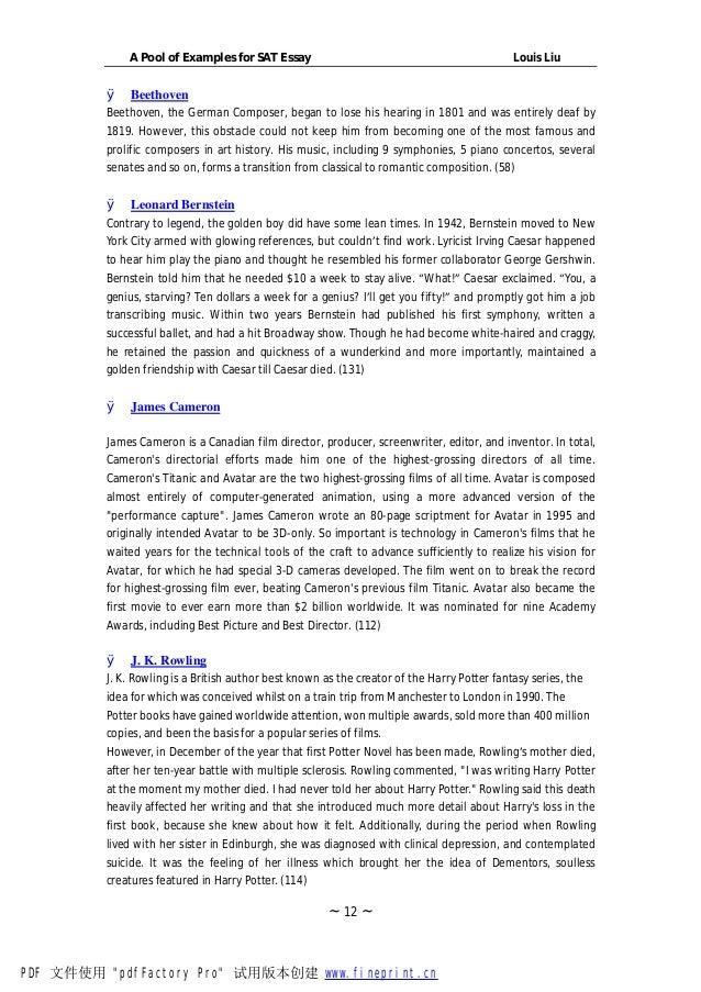 essay sat examples