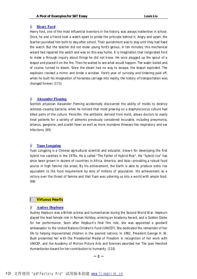 knowledge is power essay sat examples image 4 - Examples Of Sat Essays
